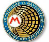 Metrostroy-15_150